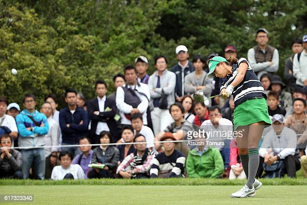 Megumi Kido of Japan hits her tee shot on the 8th hole during the final round of the Nobuta Group Masters GC Ladies at the Masters Golf Club on...