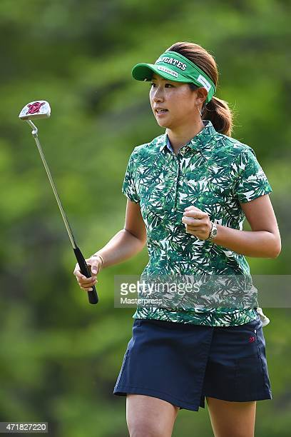 Megumi Kido of Japan looks on during the first round of the CyberAgent Ladies Golf Tournament at the Tsurumai Country Club West Course on May 1 2015...