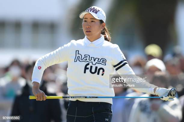 Megumi Kido of Japan looks on during the second round of the Tokohama Tire PRGR Ladies Cup at Tosa Country Club on March 10 2018 in Konan Kochi Japan