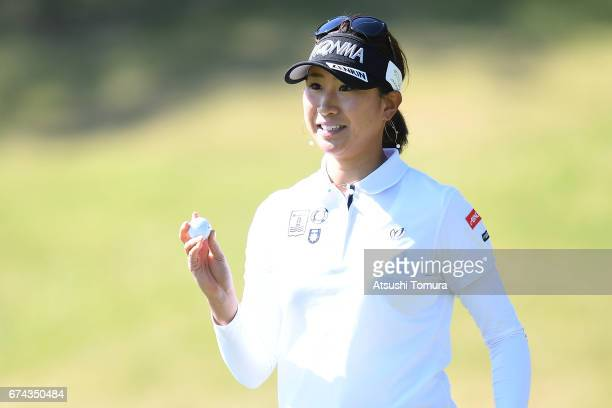 Megumi Kido of Japan reacts during the first round of the CyberAgent Ladies Golf Tournament at the Grand Fields Country Club on April 28 2017 in...