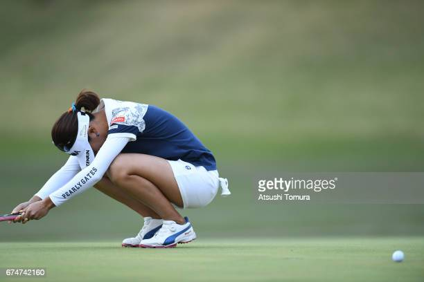 Megumi Kido of Japan reacts during the second round of the CyberAgent Ladies Golf Tournament at the Grand Fields Country Club on April 29 2017 in...