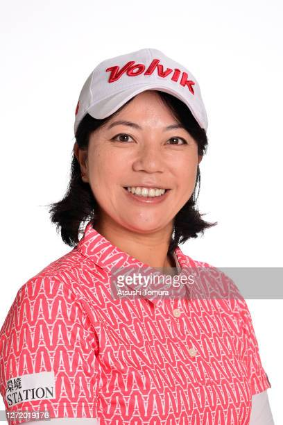 https://media.gettyimages.com/photos/megumi-shimokawa-of-japan-poses-during-the-jlpga-portrait-session-on-picture-id1272019176?s=612x612