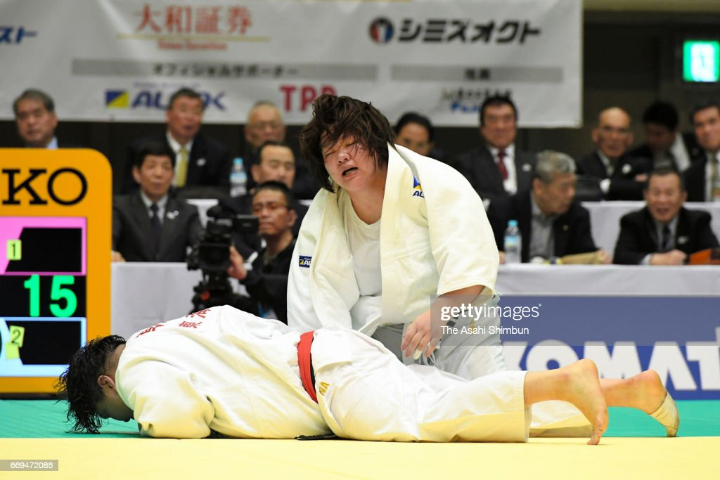 32nd Empress Cup All Japan Women's Judo Championship