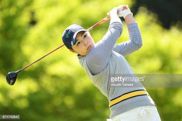 Megumi Takahashi of Japan hits her tee shot on the 2nd hole during the second round of the CyberAgent Ladies Golf Tournament at the Grand Fields...