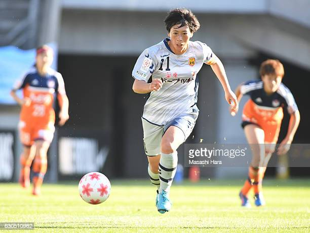 Megumi Takase of INAC Kobe Leonessa in action during the 38th Empress's Cup Final between Albirex Niigata Ladies and INAC Kobe Leonessa at Fukuda...