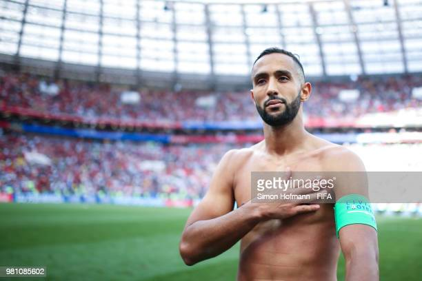 Mehdi Benatia of Morocco acknowledges the fans afer his team's elimination following the the 2018 FIFA World Cup Russia group B match between...