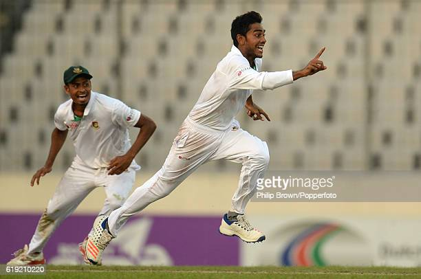 Mehedi Hasan celebrates after dismissing Steven Finn as Bangladesh won the second test match between Bangladesh and England at Shere Bangla National...