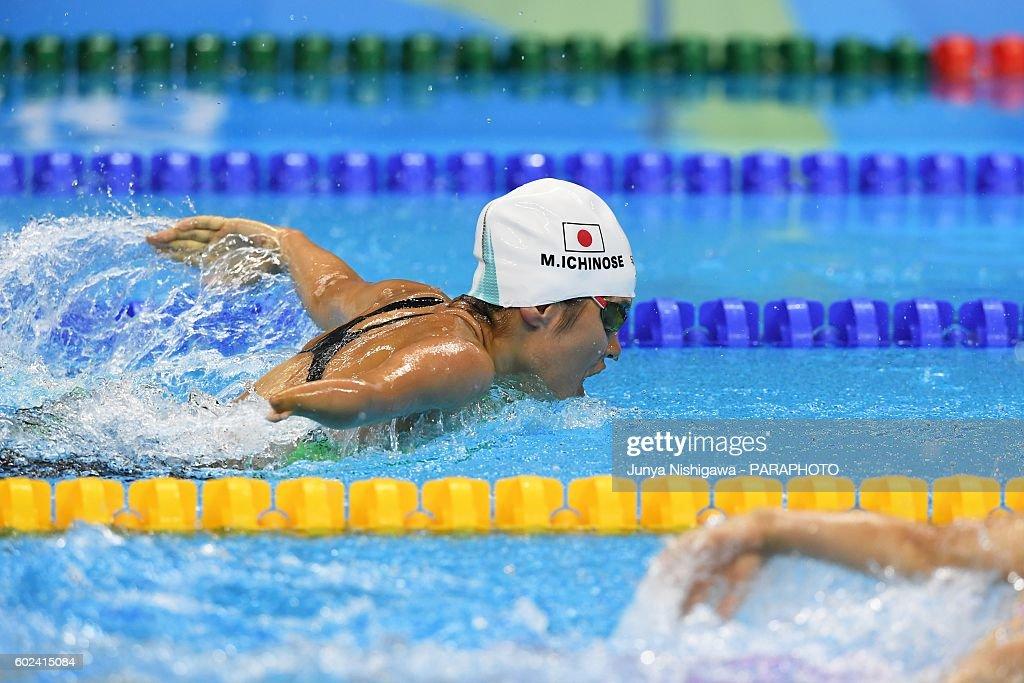 2016 Rio Paralympics : News Photo