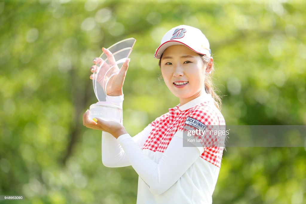 Panasonic Open Ladies - Final Round
