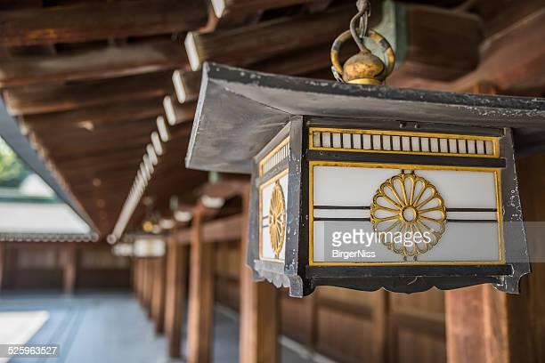 Santuario de Meiji Jingu sintoísmo, distrito de Shibuya, Tokio, Japón