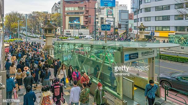 Meiji Jingu-mae station, tokyo japan