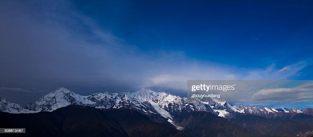 Meili snowy mountain : Stock Photo