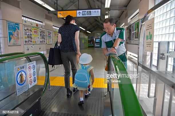 Mejiro Station Morning Mom in Tokyo, Japan