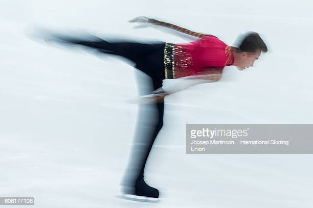 Melis Khakimov of Kazakhstan competes during the Junior Men Short Program on day two of the ISU Junior Grand Prix of Figure Skating on September 16...