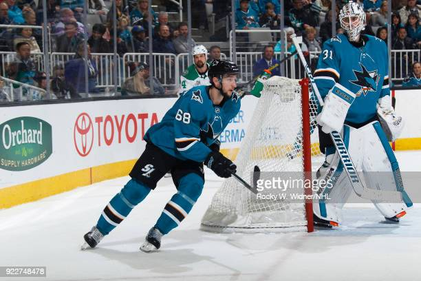 Melker Karlsson of the San Jose Sharks skates against the Dallas Stars at SAP Center on February 18 2018 in San Jose California