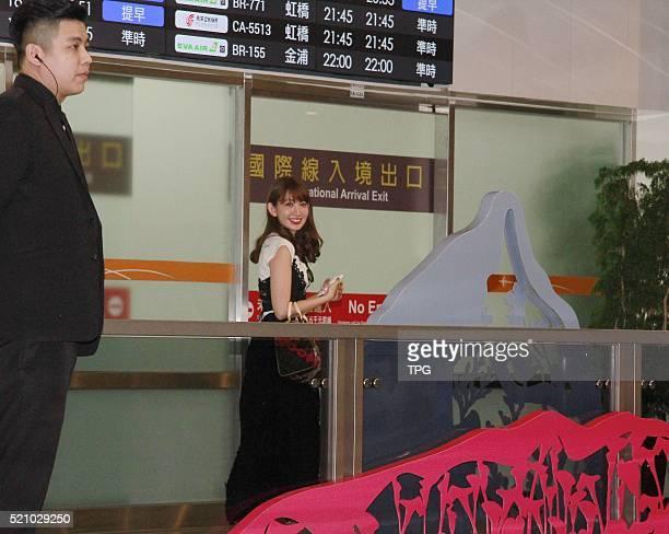 Member Haruna Kojima visits Taiwan on 13th April, 2016 in Taipei, Taiwan, China.