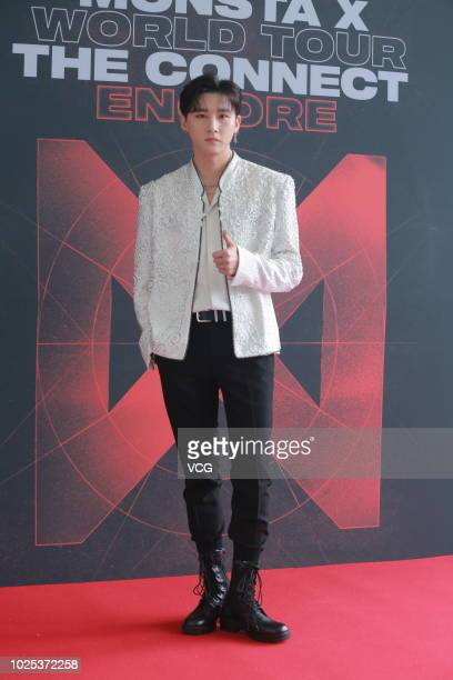 Member IM of South Korean boy band Monsta X attends the press conference of 2018 Monsta X World Tour 'The Connect' on August 25 2018 in Seoul South...