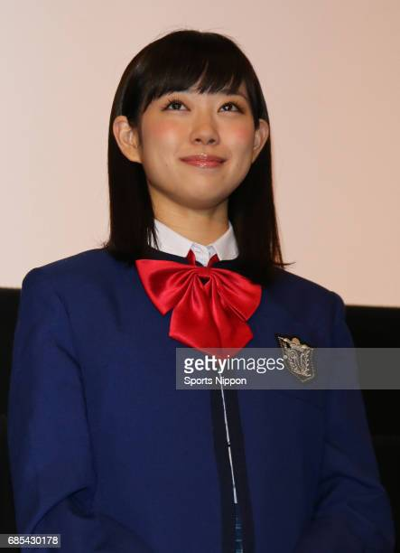 Member of NMB48 Miyuki Watanabe attends opening day stage greeting of film 'NMB48 the movie' on July 25 2014 in Tokyo Japan