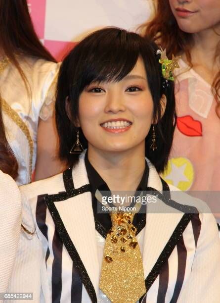 Member of NMB48 Sayaka Yamamoto attends press conference of Kawaiian TV Super Live 2015 on December 9 2015 in Tokyo Japan