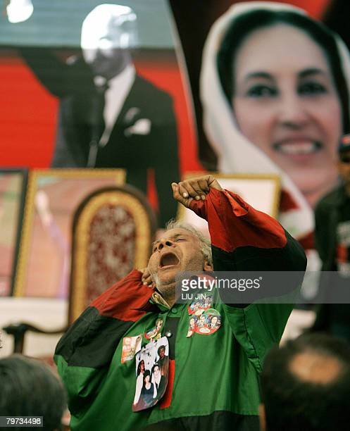 A member of Pakistan People's Party shouts slogans at a meeting addressed by Asif Ali Zardari the widower of slain former premier Benazir Bhutto in...
