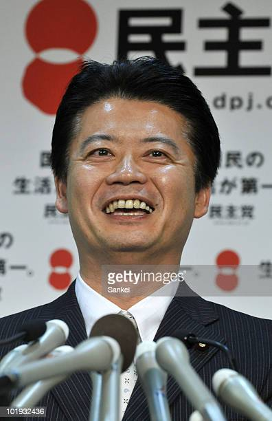 Member of the House of Representatives by the Democratic Party of Japan and Member of InterParliamentary League PanamaJapan Koichiro Gemba speaks...