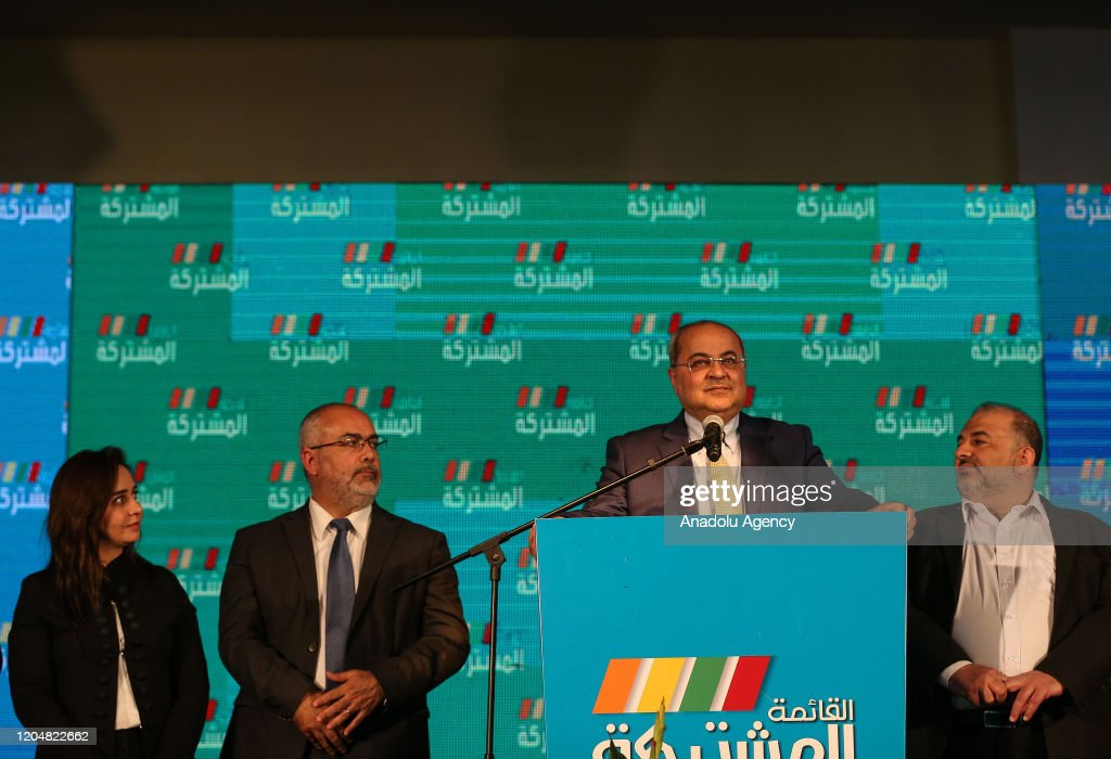 Conference of Arab Joint List in Israel : Nieuwsfoto's