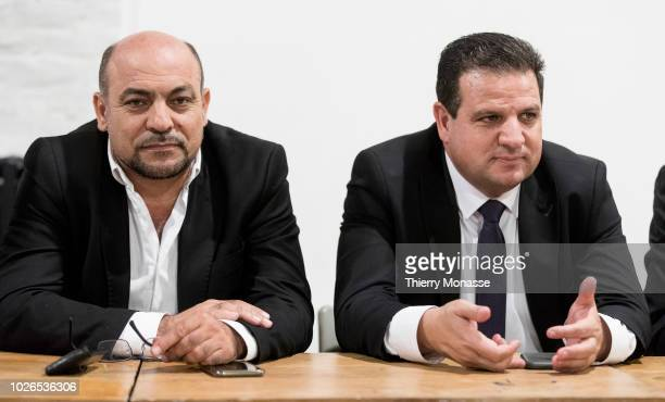 Member of the Knesset for the United Arab List Masud Ghnaim and Ayman Odeh member of the Knesset and head of the Joint List a political alliance of...
