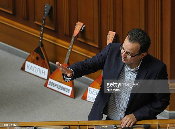 Member of the Parliament of Ukraine Oleh Bereziuk react during Verkhovna Rada of Ukraine new parliamentary session after the recess in Kiev Ukraine...