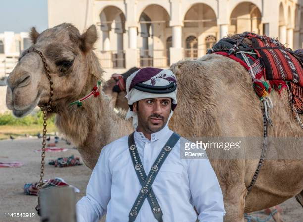 60 Top Qatar Army Pictures, Photos and Images - Getty Images