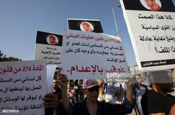 Members and supporters of the Syrian Social Nationalist Party gather during a demonstration in front of the Court of Justice in the capital Beirut on...