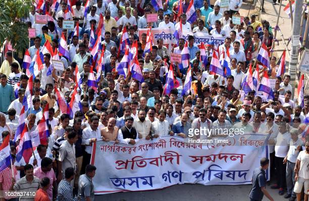 Members of Asom Gana Parishad take out a protest rally against the Centre's bid to pass the Citizenship Bill on October 23, 2018 in Guwahati, India.