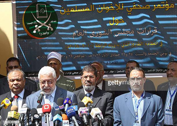 Members of Egypt's Muslim Brotherhood the country's best organised movement front row from right to left Issam alAryan Mohammed alMursi Mahmud...