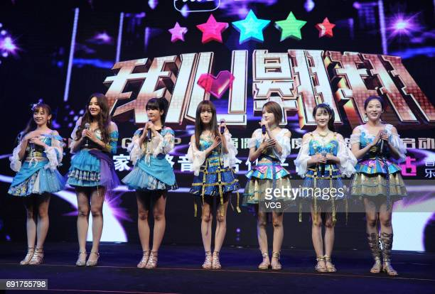 Members of girl group SNH48 attend the launch ceremony of a talent show on June 2 2017 in Shanghai China
