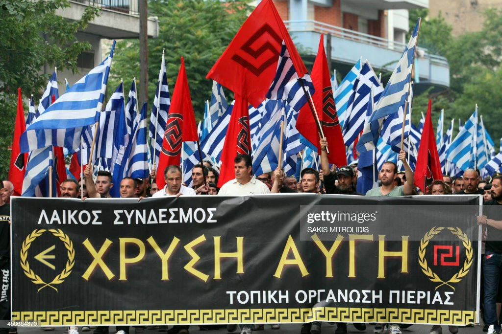 GREECE-POLITICS-GOLDEN DAWN-DEMO : News Photo
