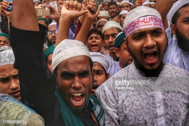 Members of Islami Jubo Andolon the youth body of Islami Andolon Bangladesh made a demonstration in Baitul Mukarram National Mosque premises in Dhaka...