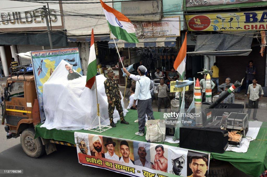 IND: Mahavir Jayanti Festival