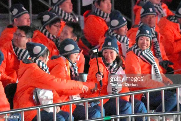 Members of Japan attend the closing ceremony of the PyeongChang 2018 Paralympic Games at the PyeongChang Olympic Stadium on March 18 2018 in...