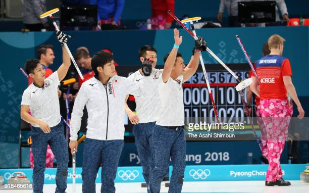 Members of Japan celebrates winning the Curling Men's Round Robin Session 1 against Norway on day five of the PyeongChang Winter Olympic Games at...
