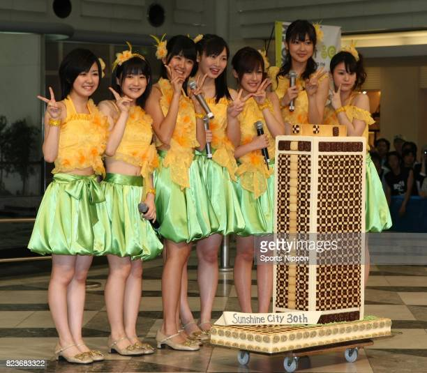 Members of Japanese idol group Berryz Kobo attend the Sunshine City 30th anniversary event on May 6 2008 in Tokyo Japan