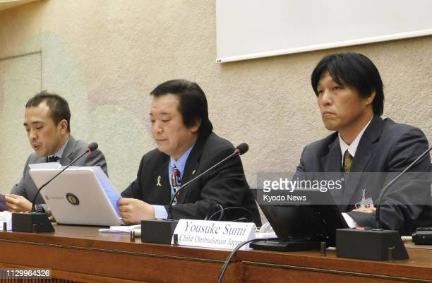 Members of Japanese nongovernmental organizations hold a human rights event at the United Nations office in Geneva on March 11 to appeal for Japan...