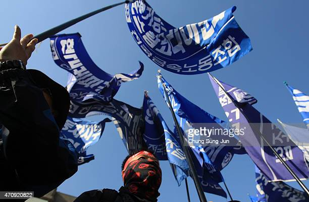 Members of KCTU participate in a antigovernment protest on April 24 2015 in Seoul South Korea Korean Confederation of Trade Unions went on a general...