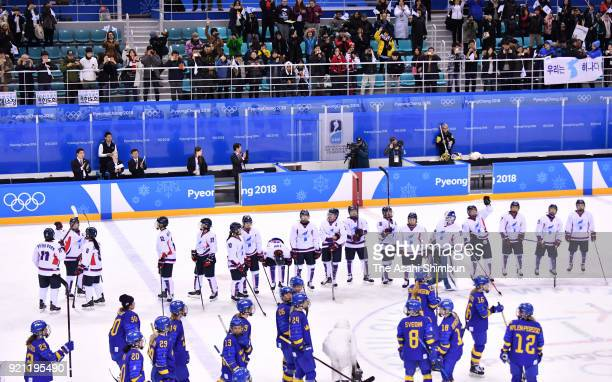 Members of Korea team applaud supporters after the Women's Classifications game on day eleven of the PyeongChang 2018 Winter Olympic Games at...