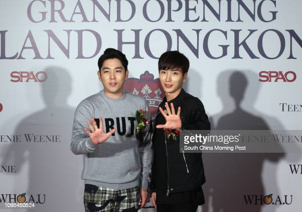 Members of K-pop band Super Junior Kang In and Lee Teuk attend the E-Land Hong Kong grand opening ceremony at Discovery Park Mall, Tsuen Wan. 16JAN15