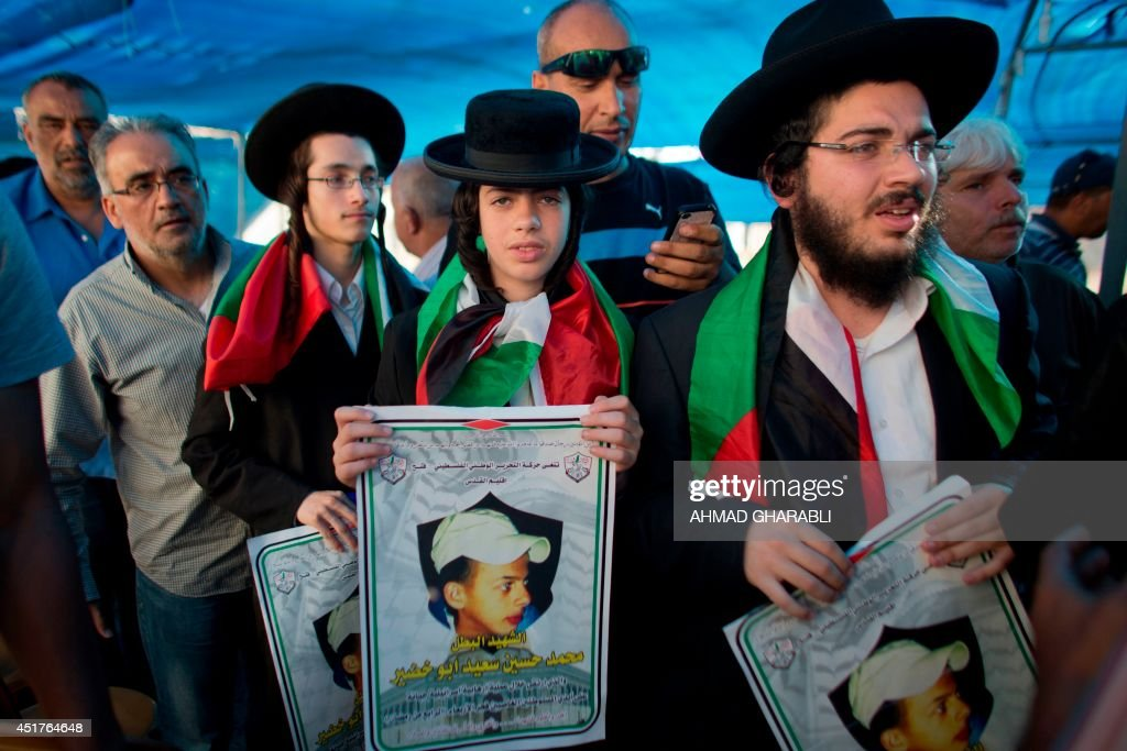 ISRAEL-PALESTINIAN-CONFLICT-JEWS-MOURN : News Photo