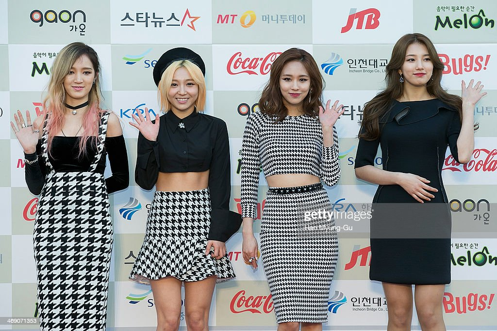 3rd Gaon Chart K-Pop Awards : News Photo
