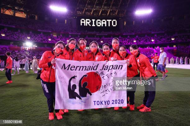 Members of Team Japan during the Closing Ceremony of the Tokyo 2020 Olympic Games at Olympic Stadium on August 08, 2021 in Tokyo, Japan.