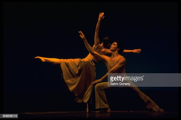 Members of the Alvin Ailey Dance Company rehearsing for inaugural eve program for newly elected US President Jimmy Carter and Vice President Walter...