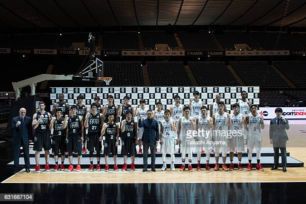 Members of the BBlack BWhite and B League chairman Masaaki Okawa pose for a photograph during a press conference the day before the 2017 Bleague...