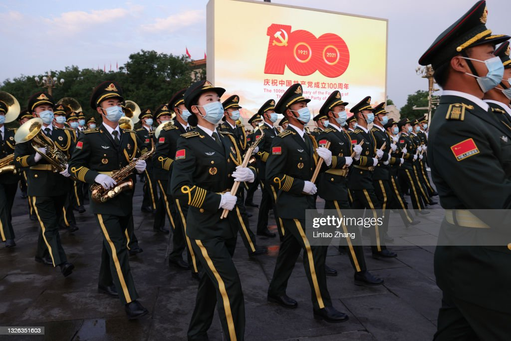 China Marks 100th Anniversary Of The Communist Party : News Photo