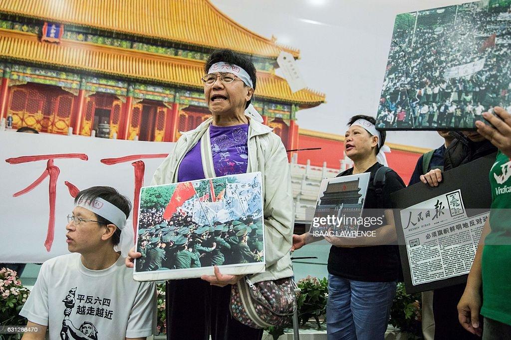 HONG KONG-CHINA-PROTEST-MUSEUM : News Photo